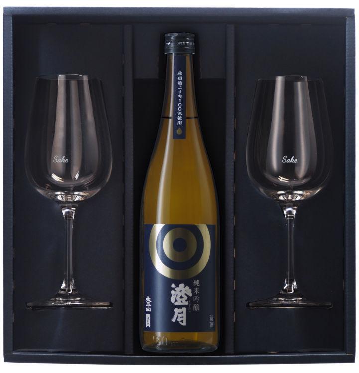 海外のコンテストで受賞した日本酒とオリジナルグラスのギフトセット