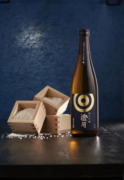 秋田で醸された日本酒とセットに