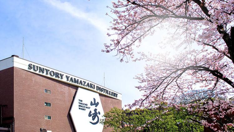 山崎の地で育まれた「世界に誇れるシングルモルト」
