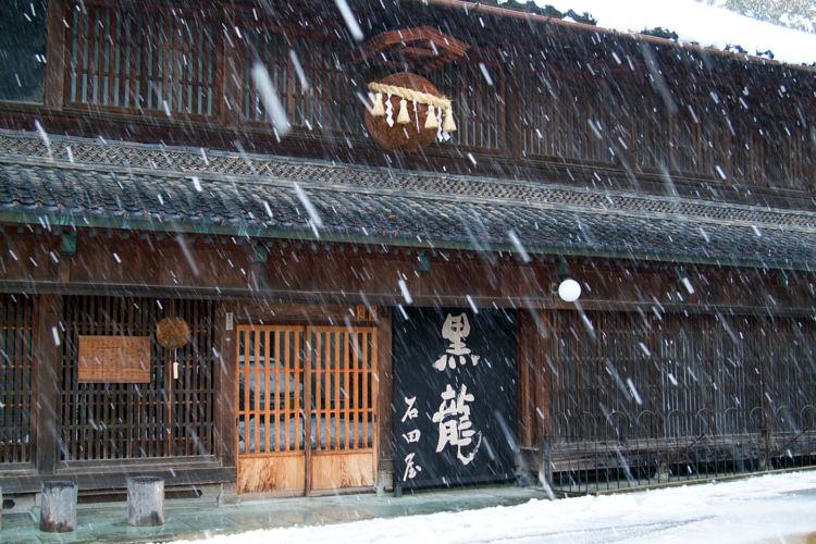文化元年(1804年)創業の歴史をもつ、日本を代表する吟醸蔵