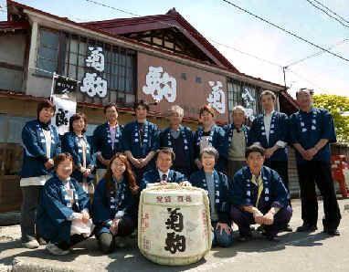 菊駒の蔵元がたどってきた百年にわたる歴史