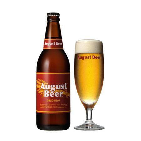 「アウグスビール」のおすすめビール