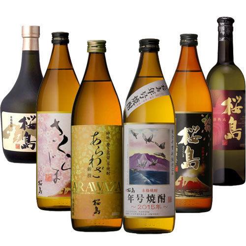 「桜島」ブランドの逸品を紹介