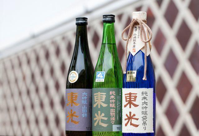 「東光(とうこう)」城下町、米沢で育まれた歴史ある名酒【山形の日本酒】