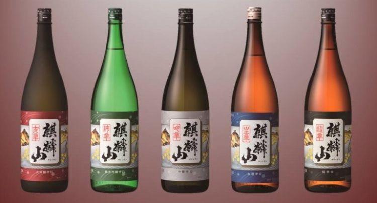新潟の日本酒【麒麟山(きりんざん)】飲み飽きしない辛口の酒