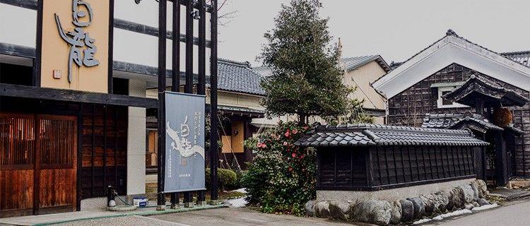「白龍(はくりゅう)」女性杜氏が率いる米と水の力が活きた酒【福井の日本酒】