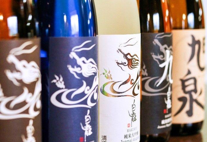 「白龍」の定番4種類を飲みくらべ