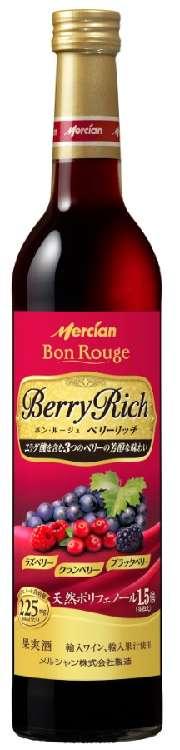 天然ポリフェノール1.5 倍!ベリーが香る赤ワイン