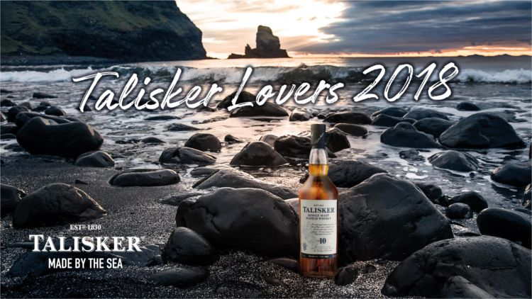 スコットランドの島が東京に!シングルモルトウイスキー「TALISKER LOVERS 2018」開催