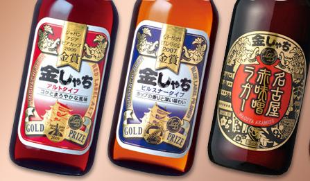 愛知のビール【金しゃちビール】尾張名古屋の個性派地ビール