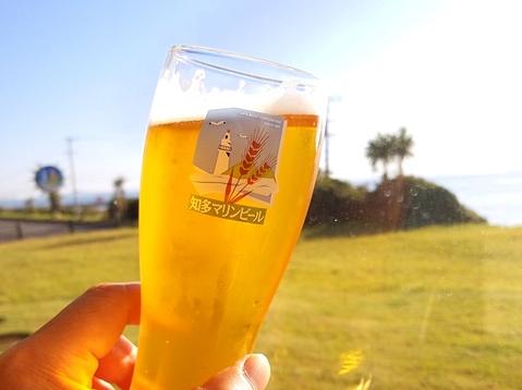 愛知のビール【知多マリンビール】知多半島最南端で造る地ビール