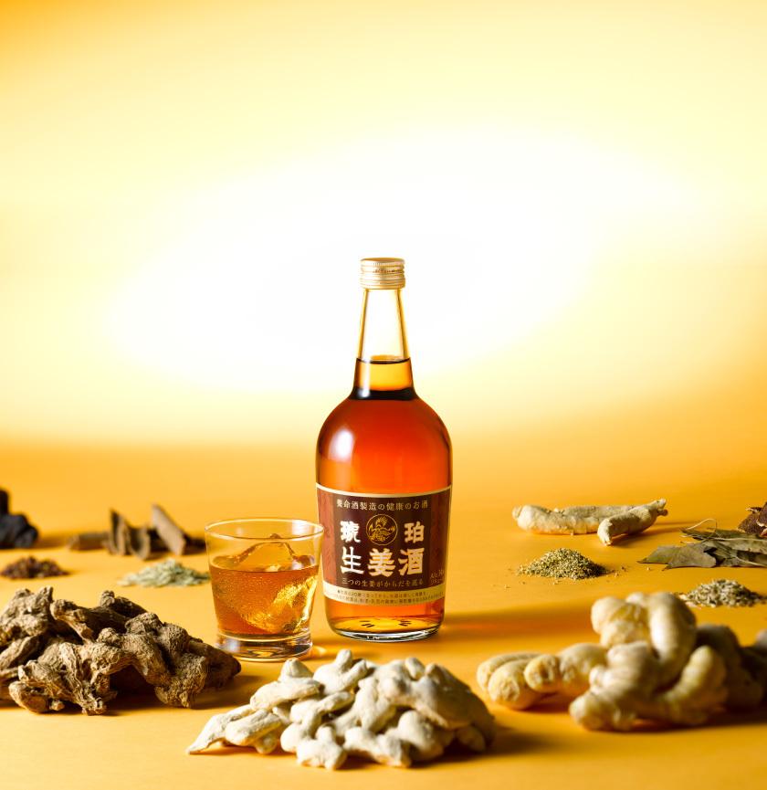 ココロとカラダもほっこり「琥珀生姜酒」