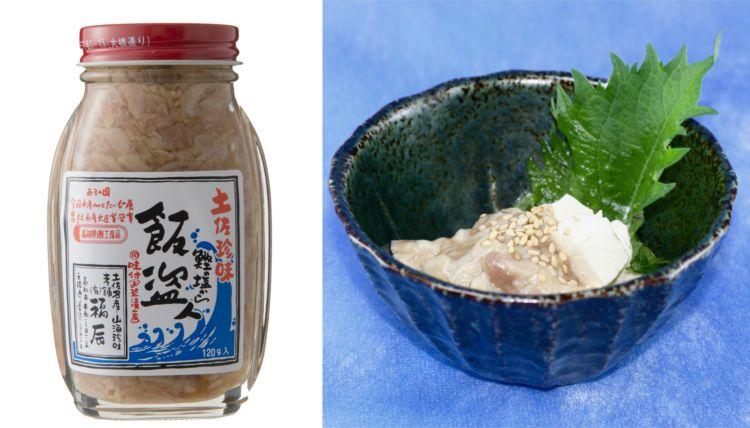 高知が生んだ酒肴の傑作といわれ、日本酒のアテとして古くから人気の「酒盗」。カツオの内臓を原料にした塩辛ですが、その昔土佐藩主が、「これを肴にすると酒が盗まれるようになくなっていく」と評したことが名前の由来ともいわれています。