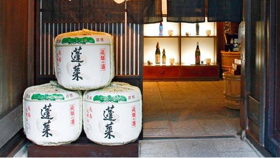 「蓬莱(ほうらい)」伝統の寒造りで醸す飛騨の酒【岐阜の日本酒】