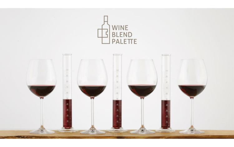 1本から創り、購入・シェアできる。世界でひとつだけのオリジナルワインを創れるサービスを発見!