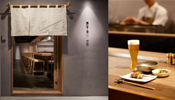 ミシュランビブグルマンに輝いた焼き鳥の匠による、京赤地どりとお酒を堪能