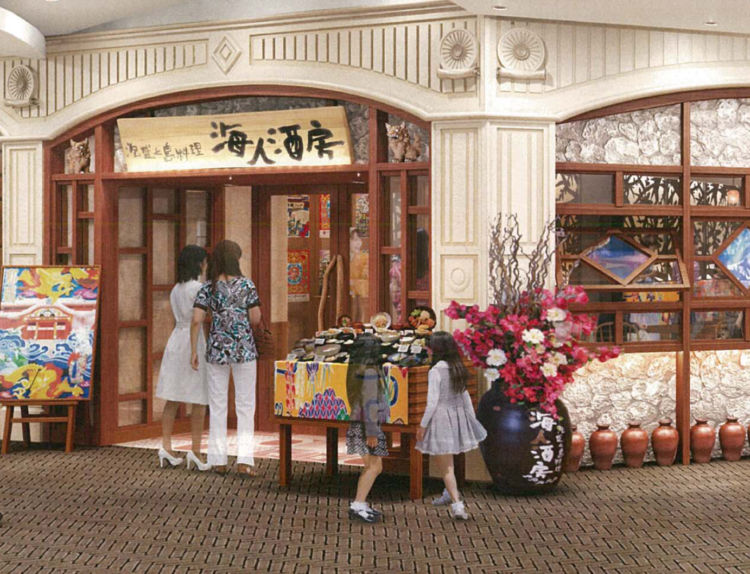 舞浜「イクスピアリ」に沖縄料理専門店が初出店! 泡盛と島料理をたのしもう