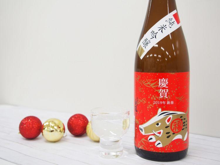 日本酒好きな人には