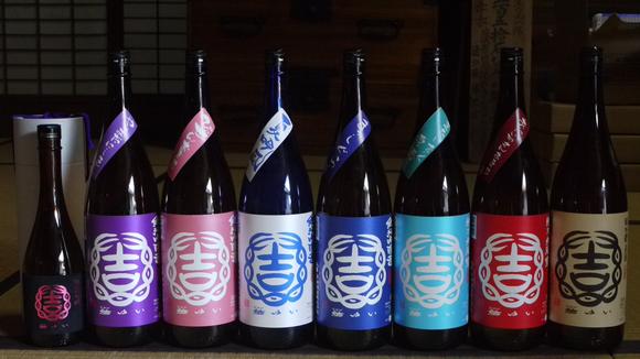 茨城の日本酒【結ゆい(むすびゆい)】造り手の気持ちが伝わるやさしい酒