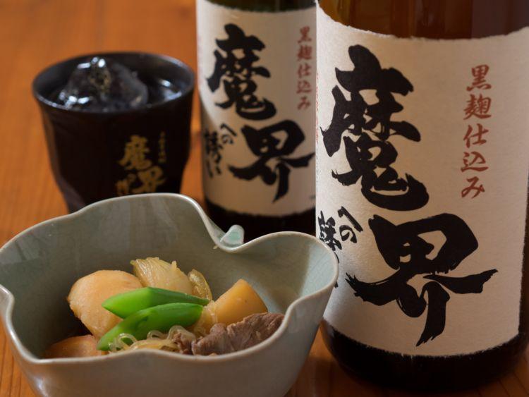 佐賀の焼酎【魔界への誘い(まかいへのいざない)】クセになる黒麹芋焼酎