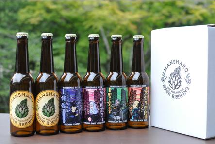 静岡のビール【反射炉ビヤ】 世界遺産に隣接する個性派ブルワリー