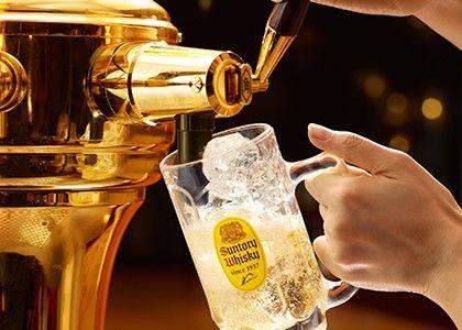 角瓶のおすすめの飲み方