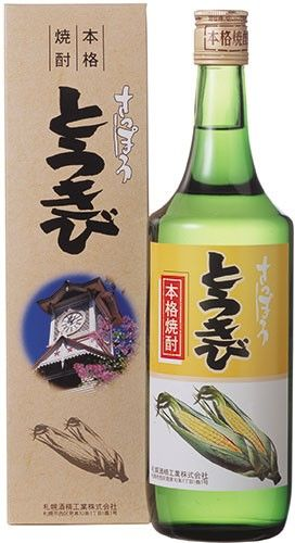 「さっぽろとうきび焼酎」のオススメの飲み方