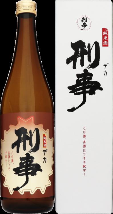 青森県弘前市の松緑酒造では、その名も「刑事(デカ)」という、日本酒には珍しいネーミングのお酒を製造しています。