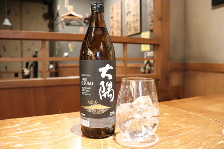 香り高い本格芋焼酎「大隅」が飲食店限定焼酎としてサントリーから新発売