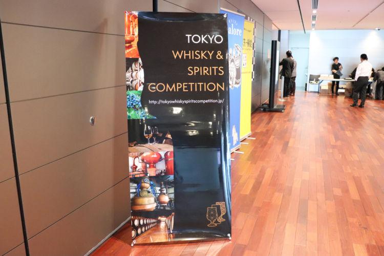 世界のウイスキーとスピリッツの品評会「東京ウイスキー&スピリッツコンペティション」が日本初開催!