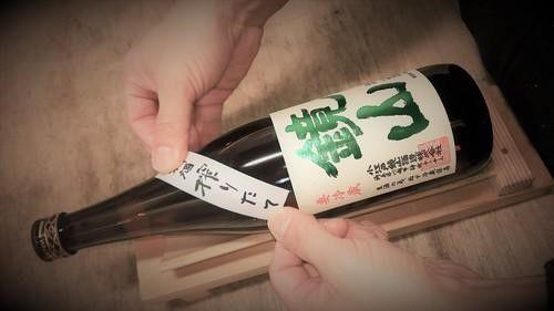 「鏡山(かがみやま)」小江戸川越に復活した幻の銘酒【埼玉の日本酒】