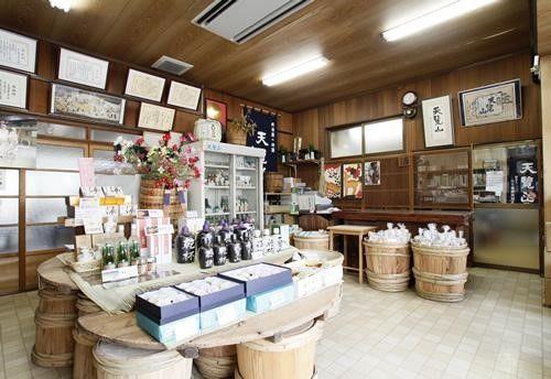 「天覧山」は飯能市のふるさと納税返礼品に採用