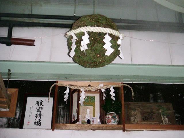 「五十嵐」のベースとなる蔵元の代表銘柄「天覧山」