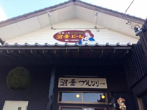 """新潟のビール【沼垂(ぬったり)ビール】""""発酵の町""""沼垂で生まれたクラフトビール"""