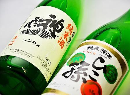 「神亀」は米の旨味が燗で引き立つ酒