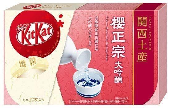 日本酒キットカットのコラボ酒2~櫻正宗