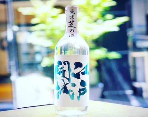東京の日本酒【江戸開城(えどかいじょう)】幕末以来の伝統を復活させた東京・港区の地酒