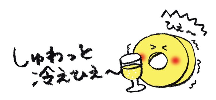 パインアメサワーをおいしくたのしめるアレンジレシピをご紹介します